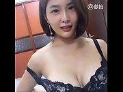 ฮาวายพิคโพส-ดูนมสาวจีน