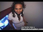 ebony gloryhole oral sex freak unleashed