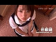 hayashi rina iromegane.jp