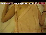 Sexiga underkläder kvinnor badoo dejting