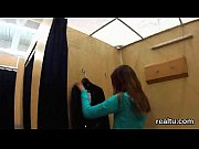 Attractive czech kitten was teased in the mall and screwed in pov