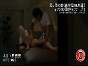 Gratis por filmer massage globen