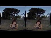 MilfVR - Ryder'_s Zen Garden ft. Ryder Skye