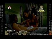 cholotube.com.pe: tatiana astengo desnuda en django
