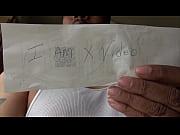 Lingam massage sverige sexiga underkläder göteborg