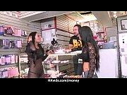 Wanna do sex for money 14 Thumbnail