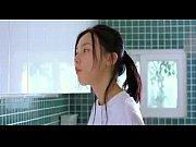 La Belle (Mi in) [2000] &bull_ Korea Thumbnail