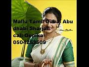 hot dubai mallu tamil auntys housewife looking mens.