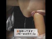 japanese busty amateur self tonguejob live