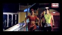 Desi Movie Sex Video 2017 Vorschaubild