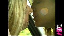 Lesbian desires 1194