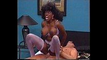 Ebony Ayes Frank James 3
