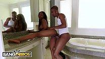 BANGBROS - Insanely Hot Ebony Pornstar Sarah Banks Fucks Her Boyfriend, Slimpoke