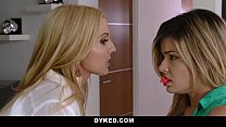 Image: Dyked - Busty MILF fucks husbands hot mistress