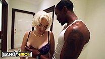 BANGBROS - Blonde PAWG Jenna Ivory Getting Stuffed With Ebony Cock thumbnail
