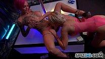 AnnaBell Alix Stripper Virtual