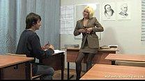 Секс со зрелои русской училкой