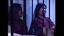 My Girls in Jail Vorschaubild