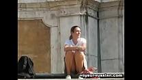 Upskirt Sit video
