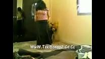 TaxiBondo2.co.cc.Raks.Bemazag صورة