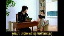 paki porn video » Khmer Sex New 038 thumbnail