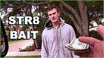 BAIT BUS - Cruising For Straight Bait In Miami,...