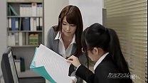 Japan Office Fuck