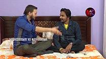 अकेली भाभी रोमांस ## Akeli Bhabhi Beautiful Romance ## FULL HD HINDI SHORT FILM thumbnail