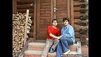 Family Games - Mother and Son Vorschaubild