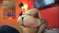 Housewife Cheval experienced horny porn casting Vorschaubild