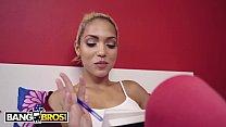 BANGBROS - Dorm Room Fuck Session With Teen Selena Sosa and Brick Danger [뱅 브로스 Bangbros site]