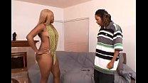 Big black fat ass loves to be shaken # 20 video