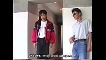 Jpboys 1196 Intruder Brothers