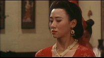 Ancient Chinese Whorehouse 1994 Xvid-Moni chunk 8缩略图