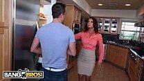 BANGBROS - Stepmom Janet Mason Fucks Riley Reid And Her Boyfriend Vorschaubild