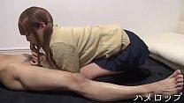 หนังโป๊ญี่ปุ่น Uncensored เย็ดสาวนักเรียนญี่ปุ่น