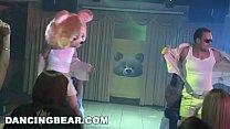 Dance moves the jerk