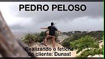 Pedro Peloso na praia em São Luis pornhub video