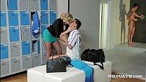 Kayla Green, Busty MILF in a DP threesome Vorschaubild