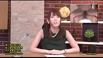 Japonesas deliciosas 2 Vorschaubild
