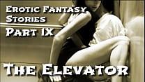 Любовь в лифте эротика