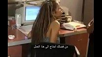 http://link.tl/17LpN سكس مترجم اكمل المشاهدة على