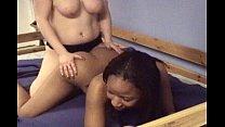 interracial ebony webgirl preview image