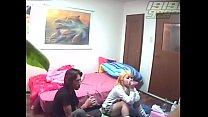 彼女盗撮 めちゃくちゃカワイイ美巨乳女子大生と2人きりのハメ撮りSEX旅行》【マル秘】特選H動画