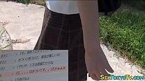 Fingered japanese teen