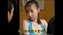 Yaya Kouzuki Private Teacher