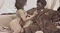 classic interracial sex