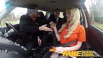 Fake Driving School Mature guy spunks over blonde bombshell Georgie lyall thumbnail