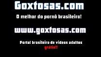 Голая бразильская модель