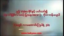 ကုိယ္တုိင္ရုိက္အသစ္ (www.bakyaw.com)